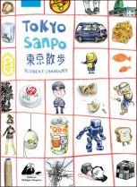 tokyo-sanpo