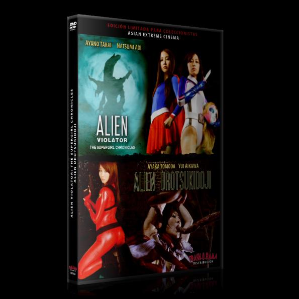 imx-alien1
