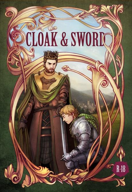 Cloak Sword