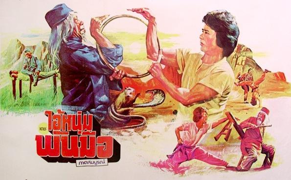 Cartel Thai LA SERPIENTE A LA SOMBRA DEL  A GUILA