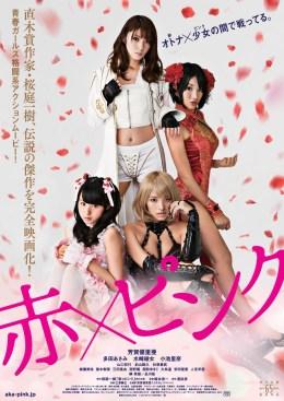 girls-blood-1