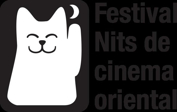 logo_festival_horitzontal