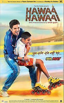 Hawaa_Hawaai_Poster