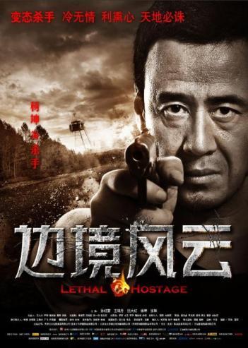 Lethal_Hostage-507212509-large