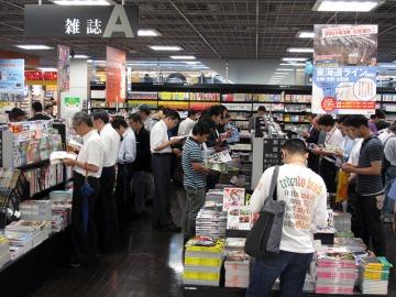 Literatura japonesa (2)