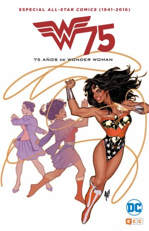 75anosde_wonder_woman-1