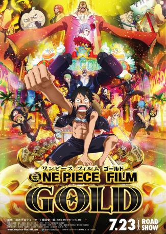 film_gold