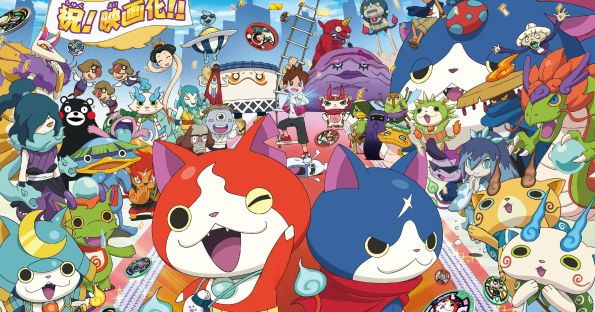 yo-kai-watch