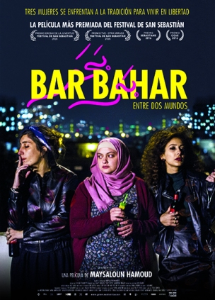 1477641517-bar-bahar-cartel-400px