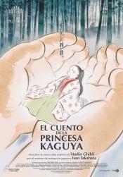 la-princesa-kaguya-poster-oficial