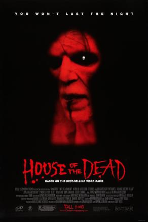 house_of_the_dead-813503364-large